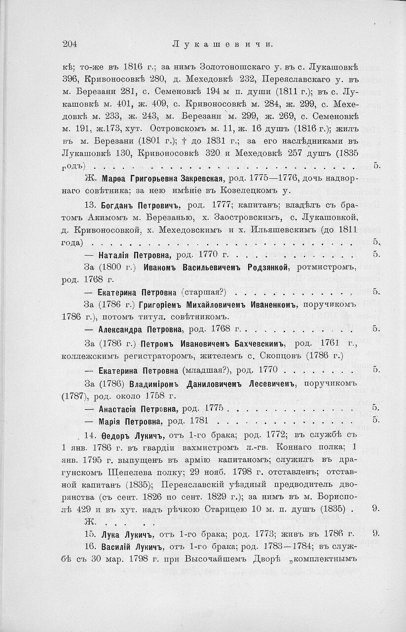 https://img-fotki.yandex.ru/get/362196/199368979.7b/0_209f95_9b5f8c14_XXXL.jpg