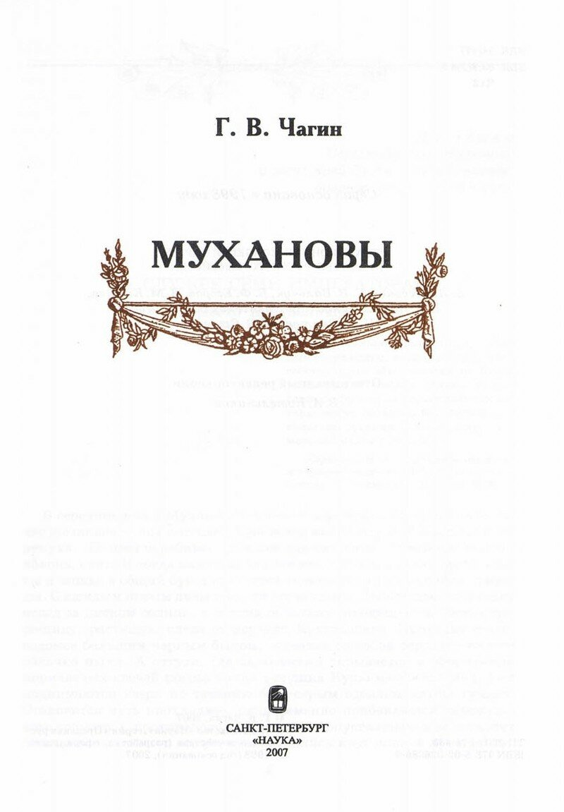https://img-fotki.yandex.ru/get/362196/199368979.7c/0_209faa_dba93fb4_XXXL.jpg
