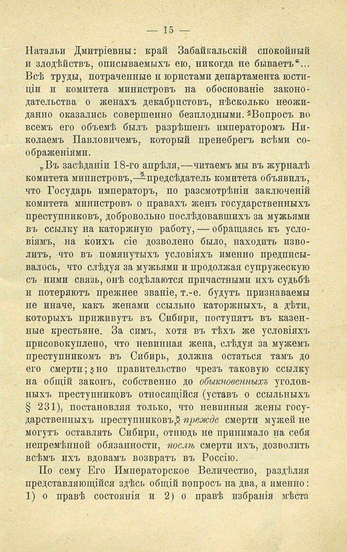 https://img-fotki.yandex.ru/get/362196/199368979.97/0_213c3b_6dbeb8b0_XXXL.jpg