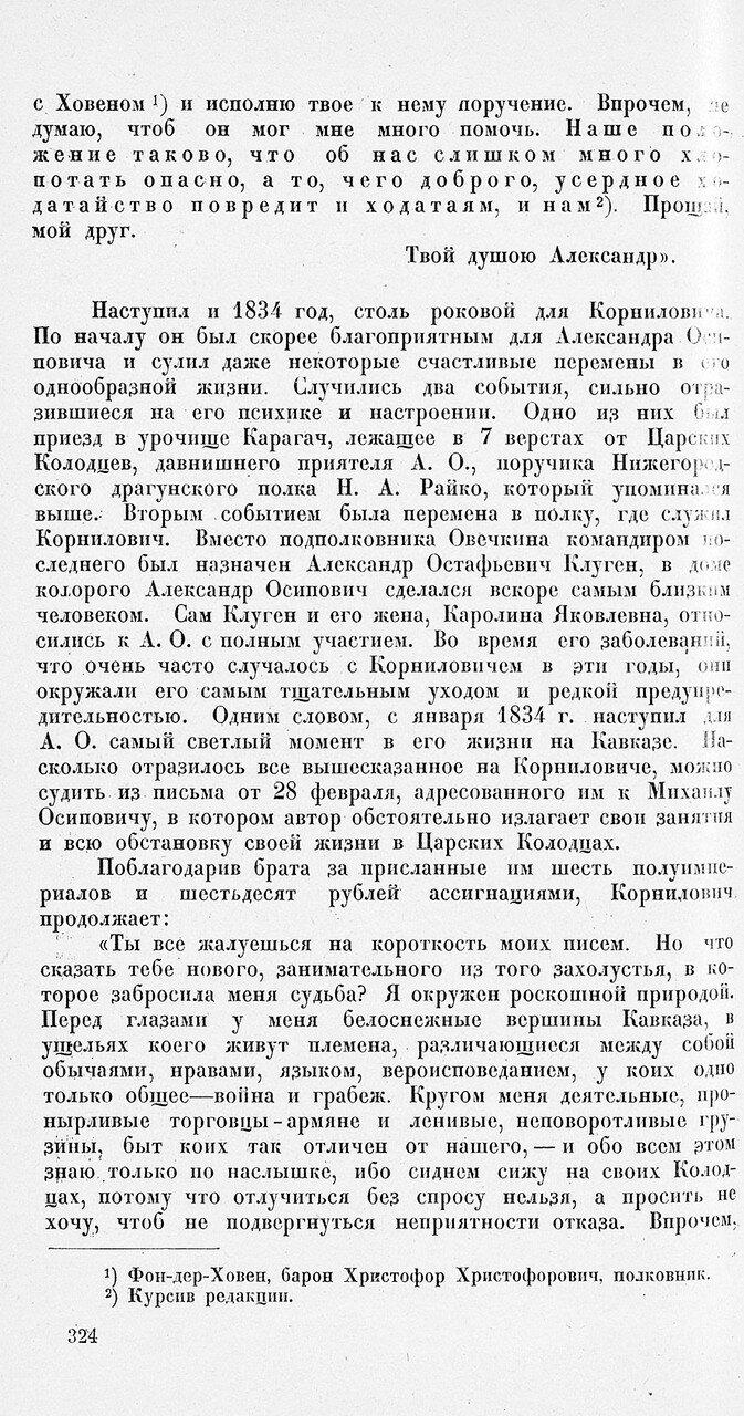 https://img-fotki.yandex.ru/get/362196/199368979.9b/0_213fbf_5ecf4a3d_XXXL.jpg
