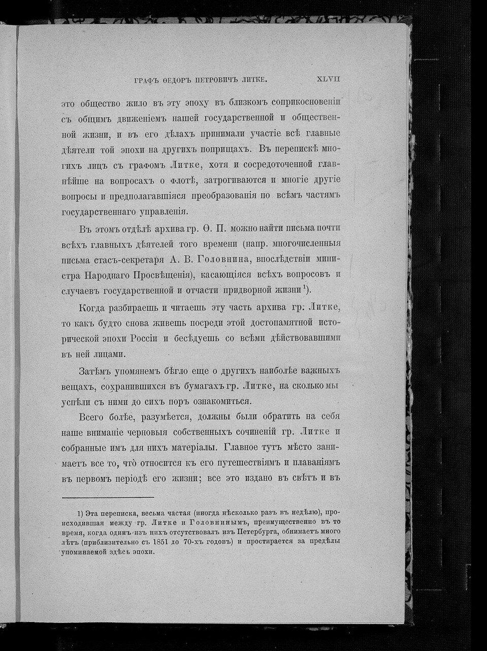 https://img-fotki.yandex.ru/get/362196/199368979.d3/0_21dd81_3e043f96_XXXL.jpg