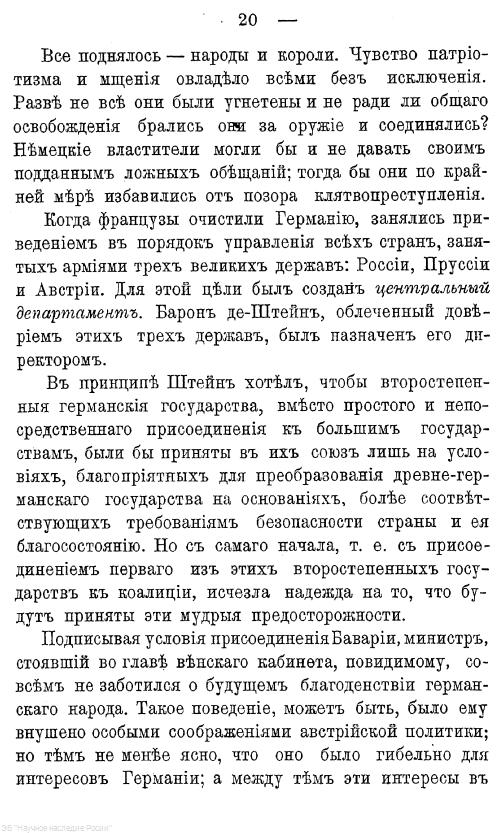 https://img-fotki.yandex.ru/get/362196/199368979.f9/0_220ecf_d3efbae5_XXXL.png
