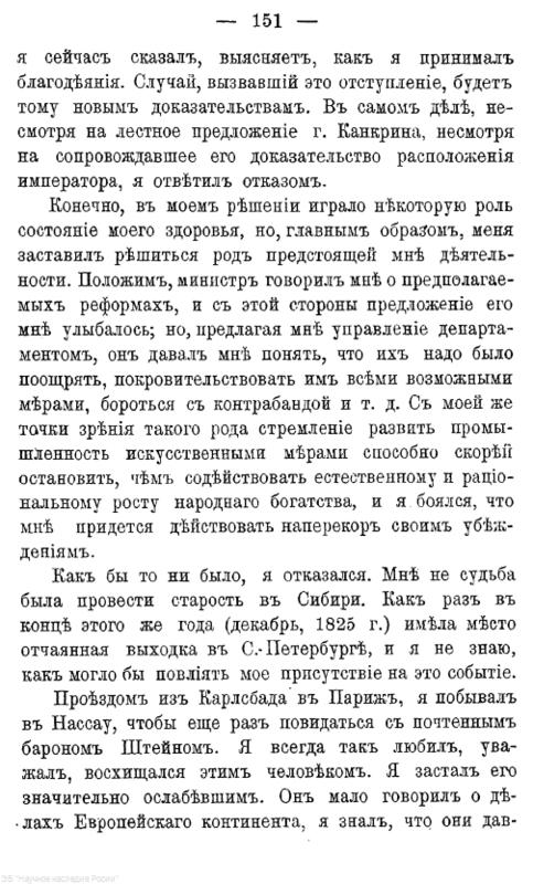 https://img-fotki.yandex.ru/get/362196/199368979.fb/0_220f52_c768441f_XL.png