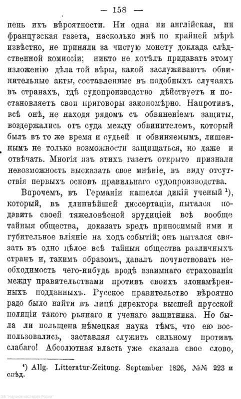 https://img-fotki.yandex.ru/get/362196/199368979.fb/0_220f59_ee6aae05_XL.png