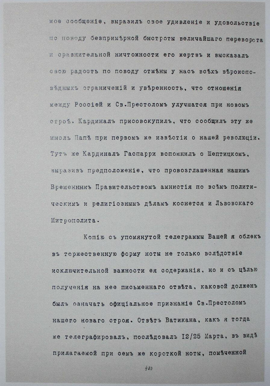 1917_005_02 copy.jpg