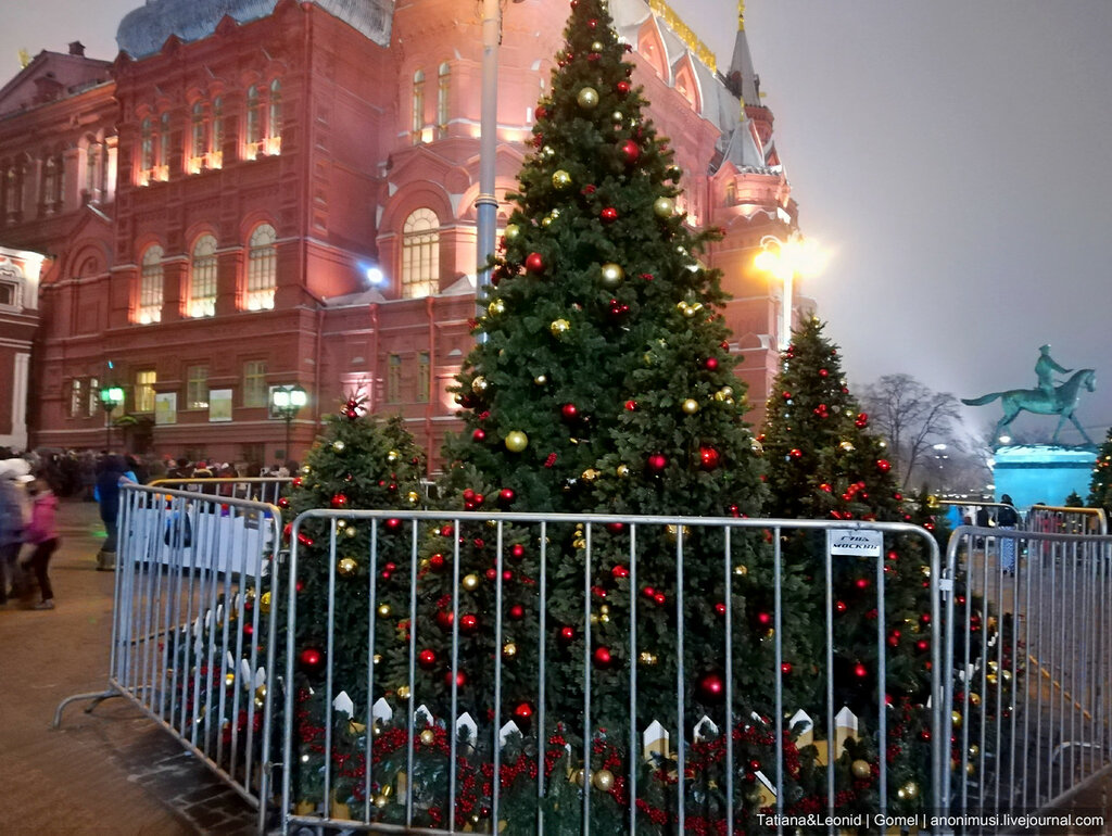 Москва перед НГ