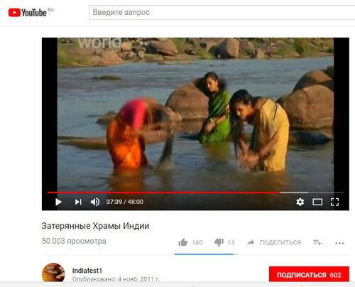 Экспедиции к выпаривателям родниковой воды - Страница 11 0_225597_ac502969_L