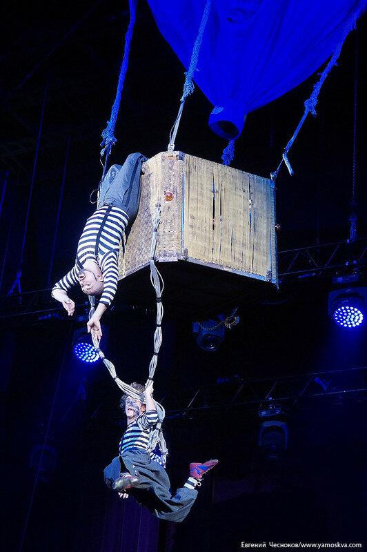 Цирк Дарьи Костюк. Вегас. 15.10.17.58..jpg