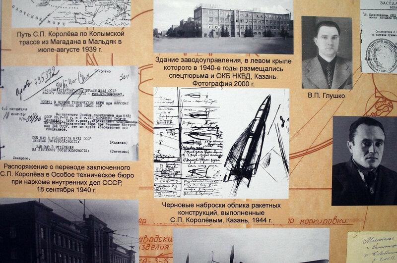 Московский транспорт. Королёв. 19.01.18.12. 1944..jpg