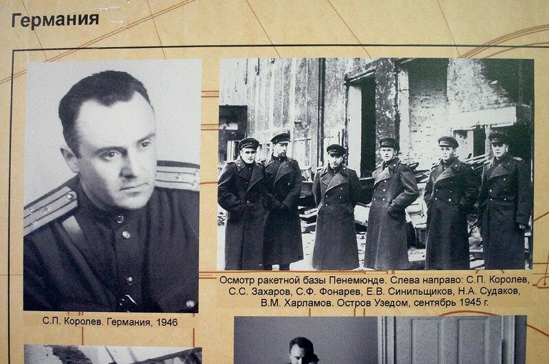 Московский транспорт. Королёв. 19.01.18.12. 1945..jpg