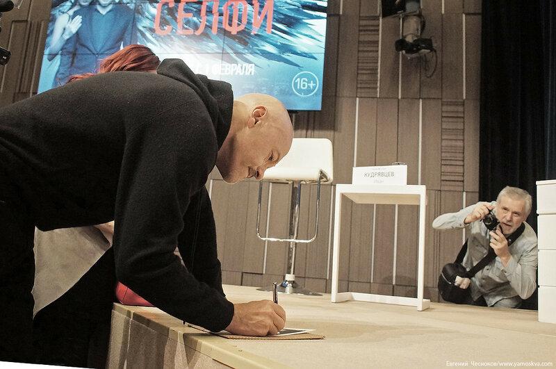 Фильм Селфи. РИА. пресс-конференция. 25.01.18.06..jpg