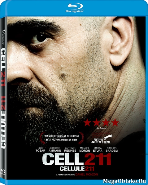 Камера 211 / Cell 211 / Celda 211 (2009/BDRip/HDRip)