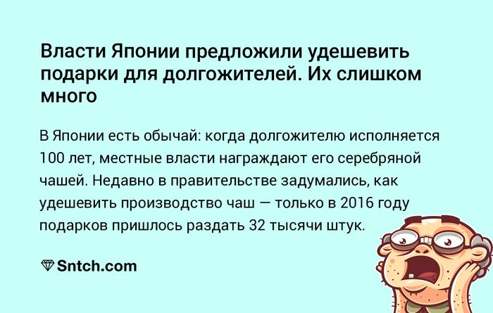В год уходит больше 100 млн рублей только на эти чаши