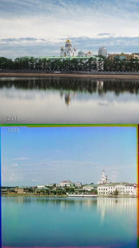 Вид на Екатеринбург от дома начальника Горного округа.