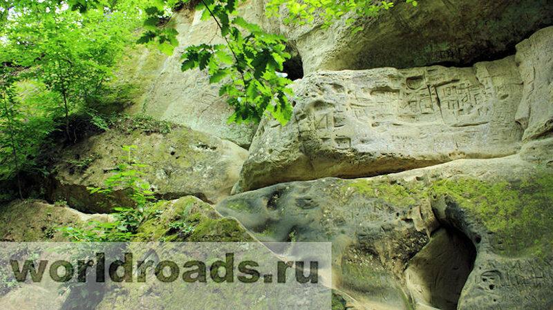 Богатырские пещеры