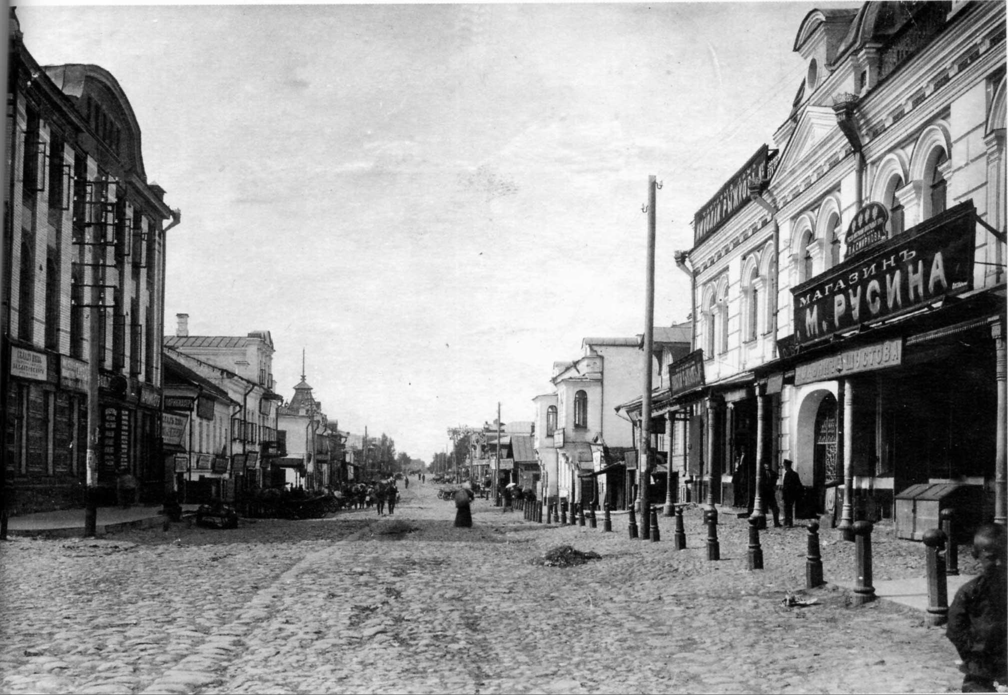 Ильинская улица у домов Наумова (№6) и Собцова (№5)