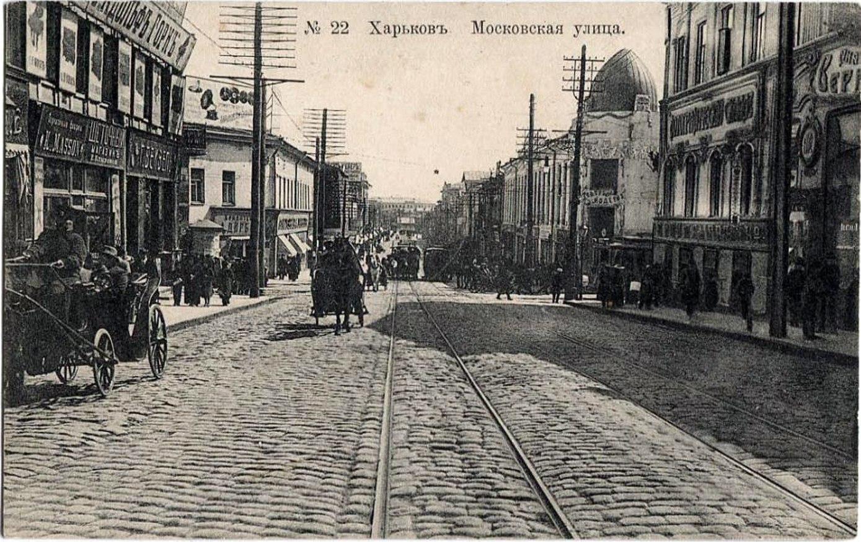 Московская улица от Николаевской площади