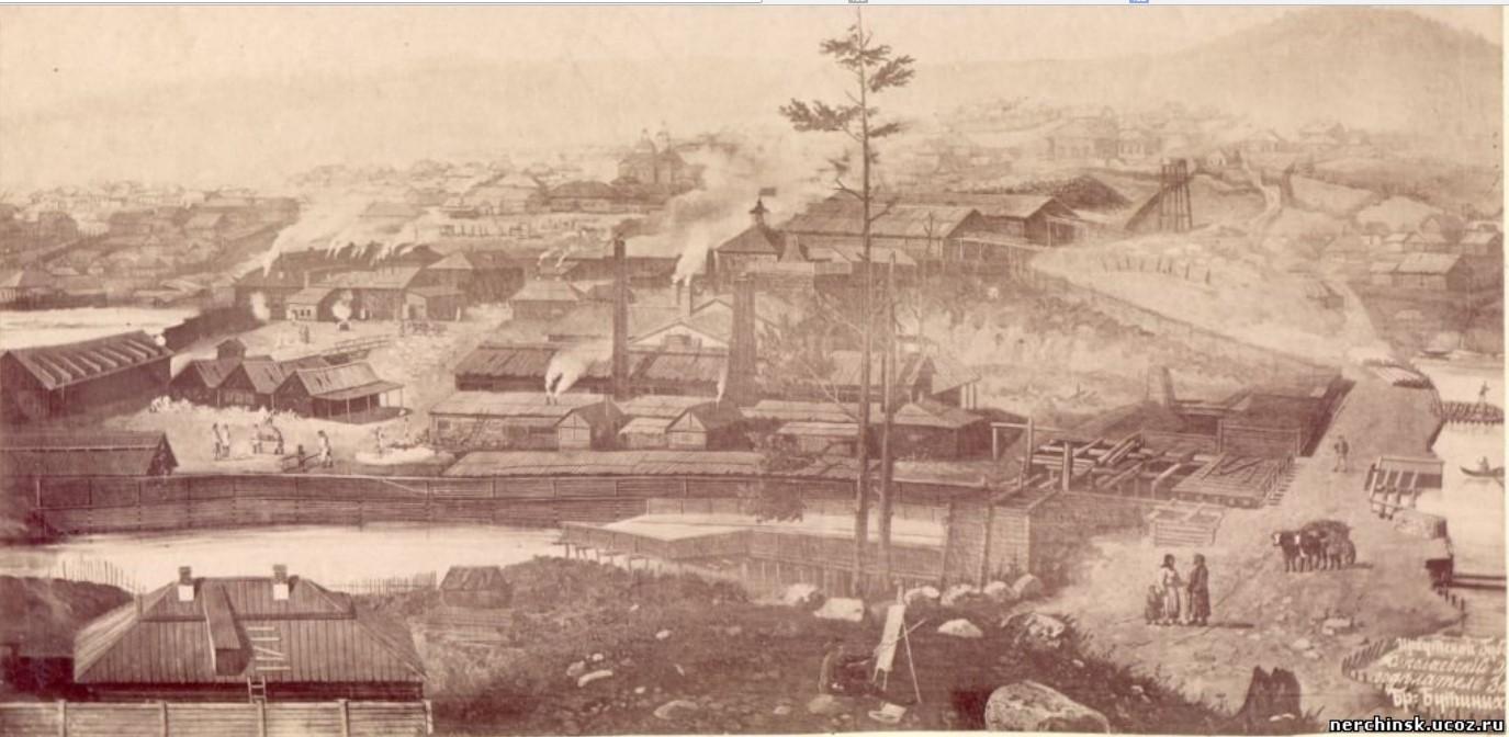 Николаевский железоделательный завод М.Д.Бутина в 400 верстах от Нерчинска