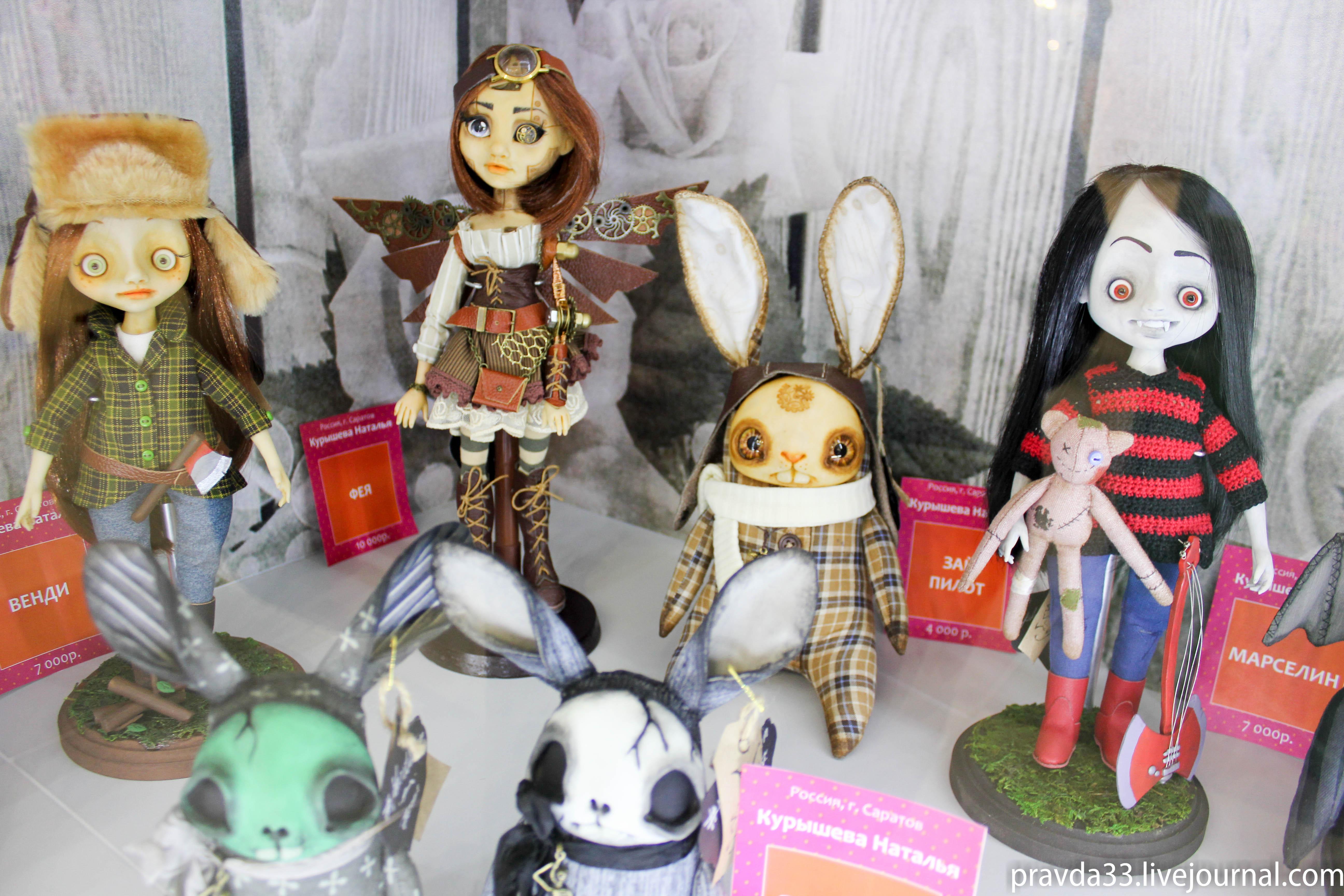 Выставка кукол в Триумфе 2017-38.jpg
