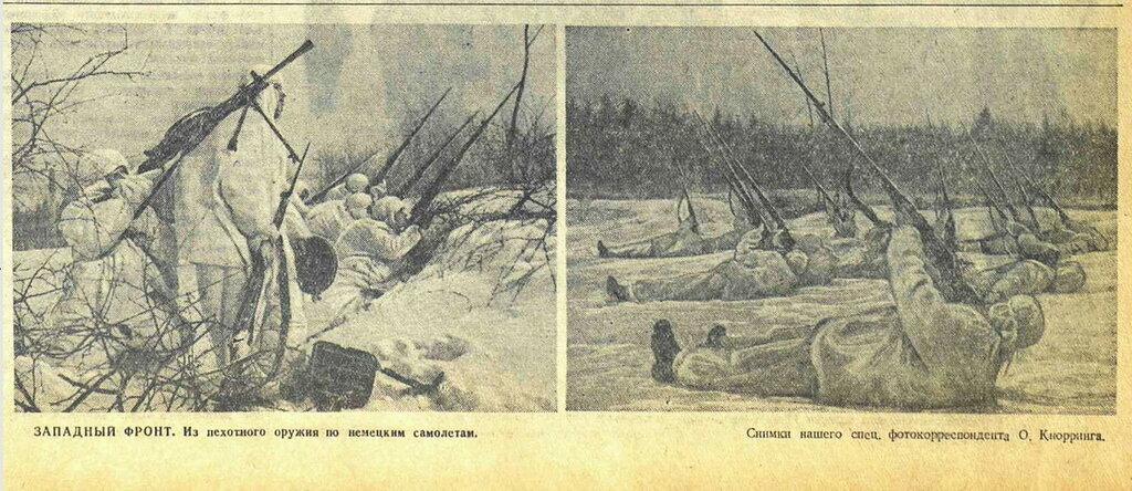 Красная звезда, 29 марта 1942