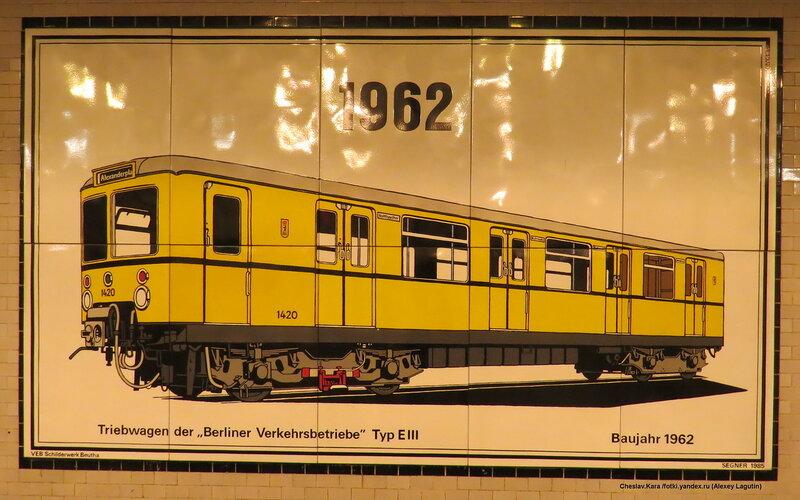 Берлин, Klosterstrasse _1 70.JPG