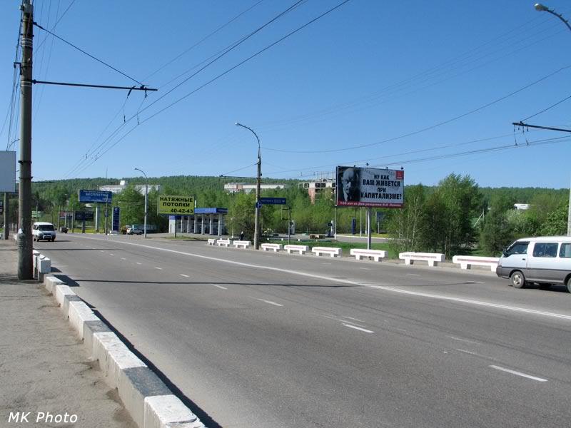 Улица Лермонтова пересекает Транссиб