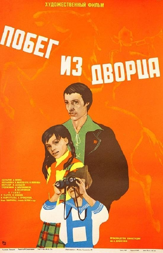 http//img-fotki.yandex.ru/get/362774/125256984.ab/0_1b471d_32de96be_orig.jpg