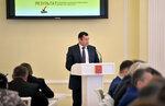 2. Более 225 миллионов рублей будет направлено.JPG