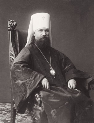 Владимир (Богоявленский)
