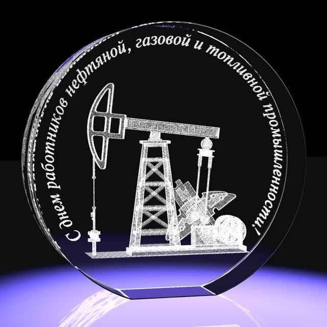 День работника нефтяной газовой и топливной промышленности поздравление!