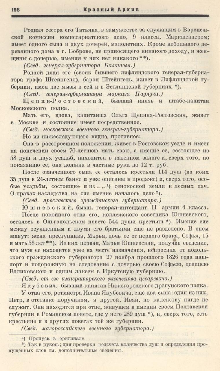 https://img-fotki.yandex.ru/get/362774/199368979.3d/0_1f0735_171f343c_XXXL.png