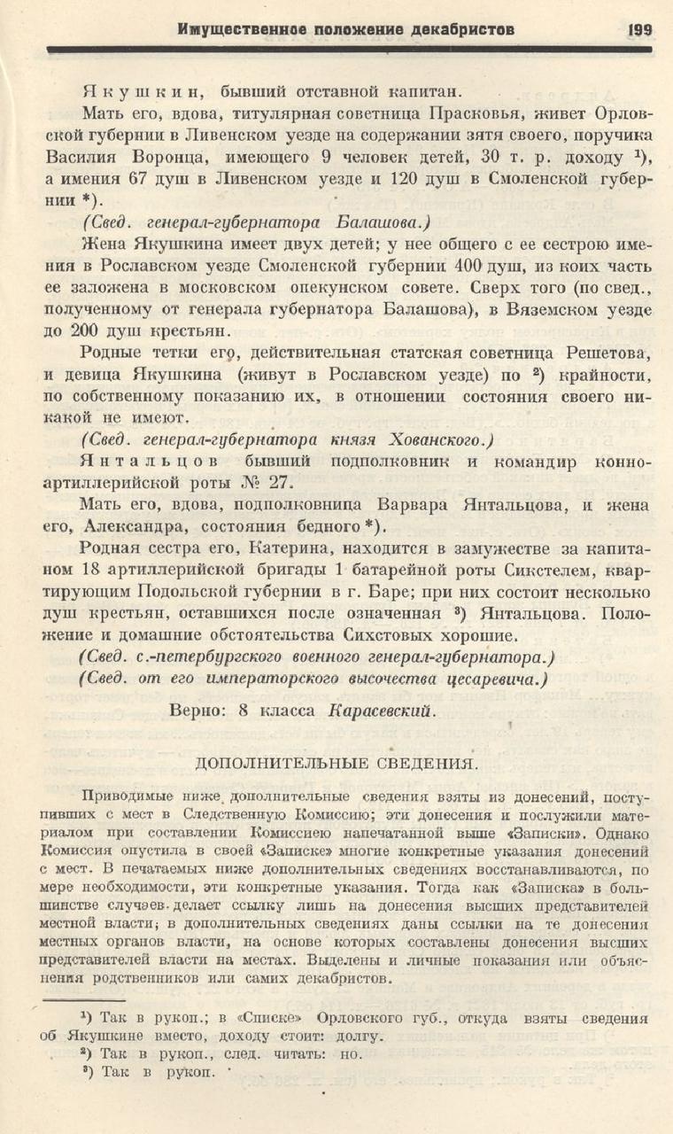 https://img-fotki.yandex.ru/get/362774/199368979.3d/0_1f0736_a65204be_XXXL.png