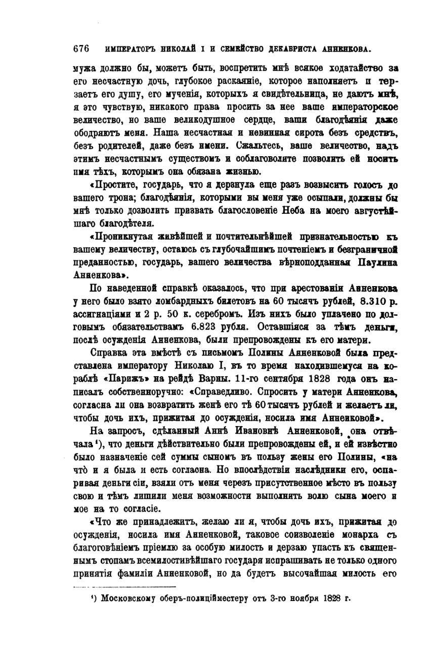 https://img-fotki.yandex.ru/get/362774/199368979.5e/0_200c3b_1b0fe7a9_XXXL.png