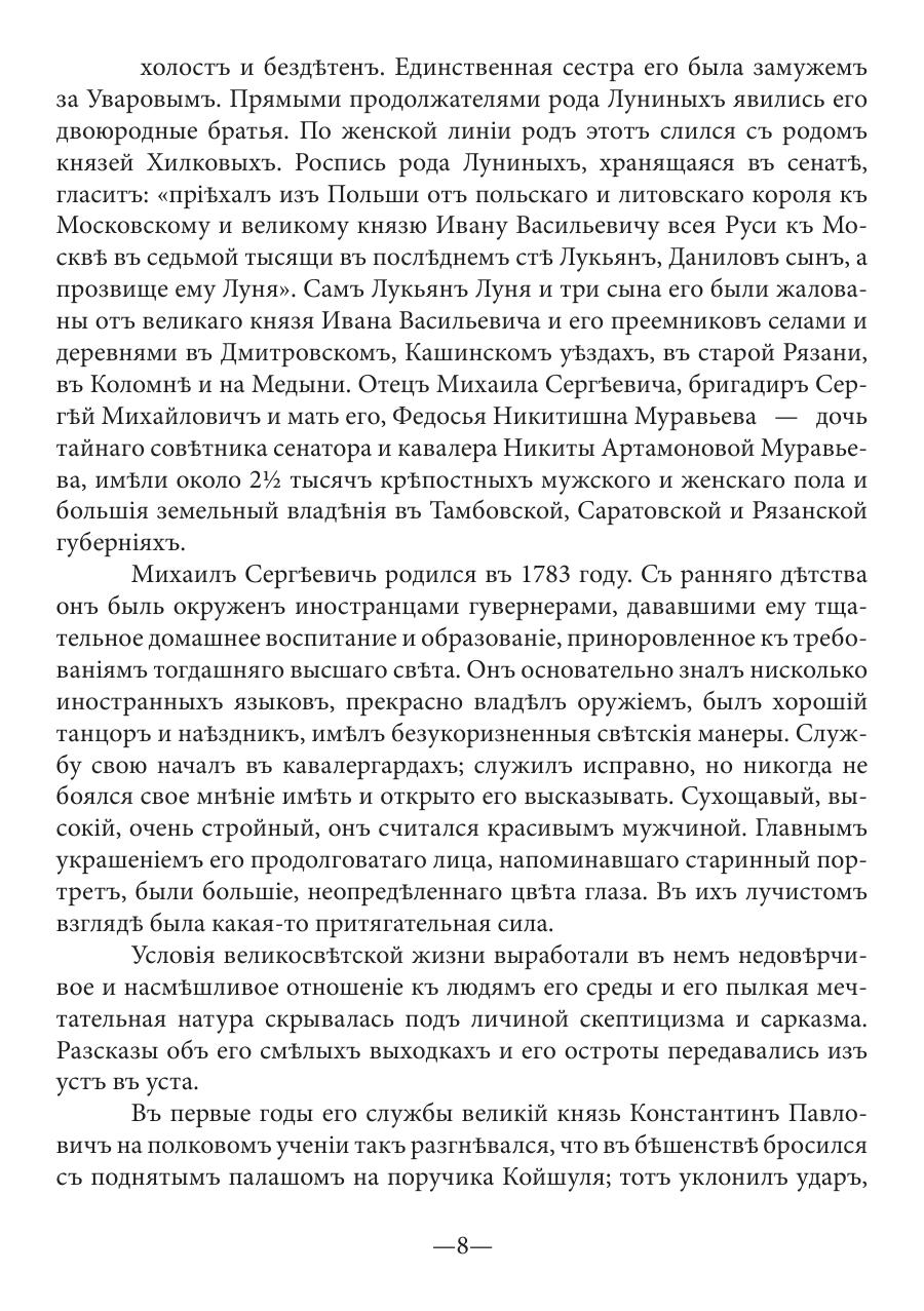 https://img-fotki.yandex.ru/get/362774/199368979.63/0_20271c_1f4322d1_XXXL.png