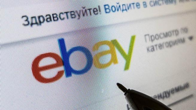 Чистая прибыль eBay выросла на16%