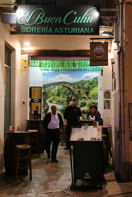 Ночная Малага. Ресторан астурийской кухни Buen Culin