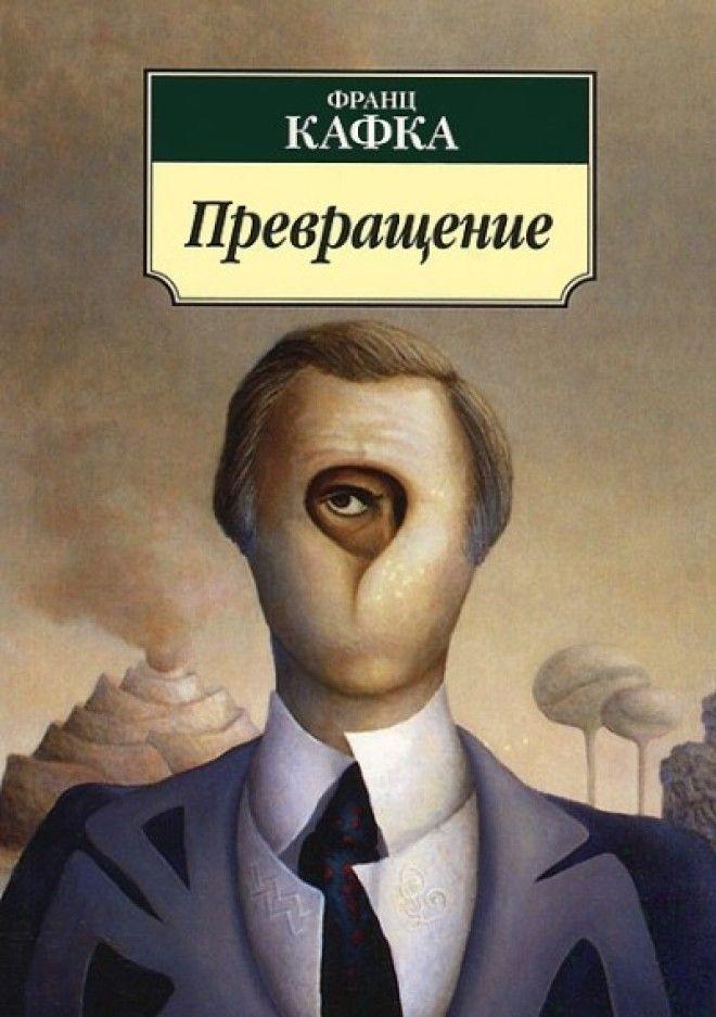 БОРИС ПАСТЕРНАК,