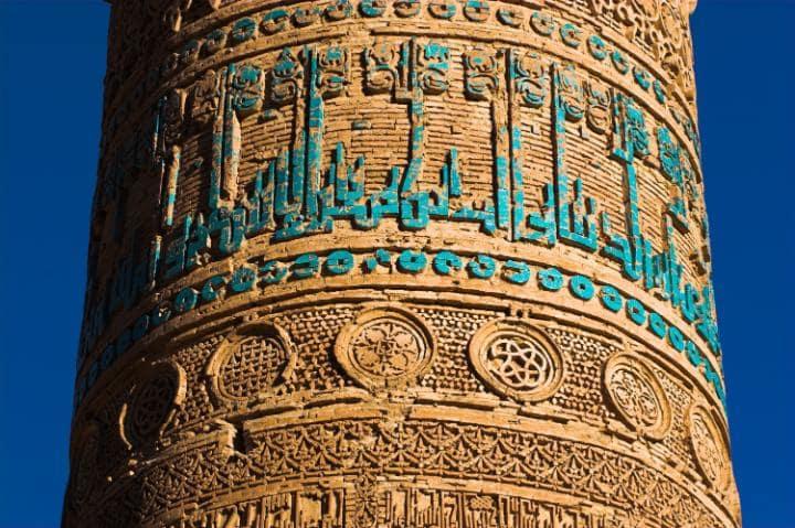 Джамский минарет, Афганистан. Под угрозой с 2002 года.