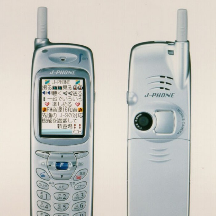 КПК встретился с телефоном: Palm Treo 600 (2003 год) Palm долгое время считалась основным производит