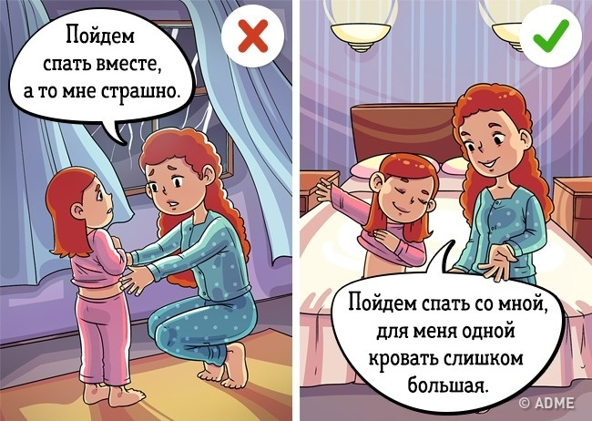 Это естественно, что иувзрослых есть свои страхи, ноненужно рассказывать оних своему ребенку. В