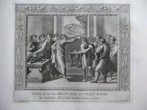 Помазание Давида на царство (Первая книга Царств, XII, 30)