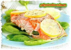 Семга, запеченная с лимоном