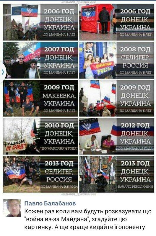 СБУ задержала в Покровске местного жителя, который по заданию боевиков осквернял памятники и срывал украинские флаги - Цензор.НЕТ 1458