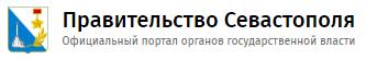 V-logo-sevastopol.gov.ru.