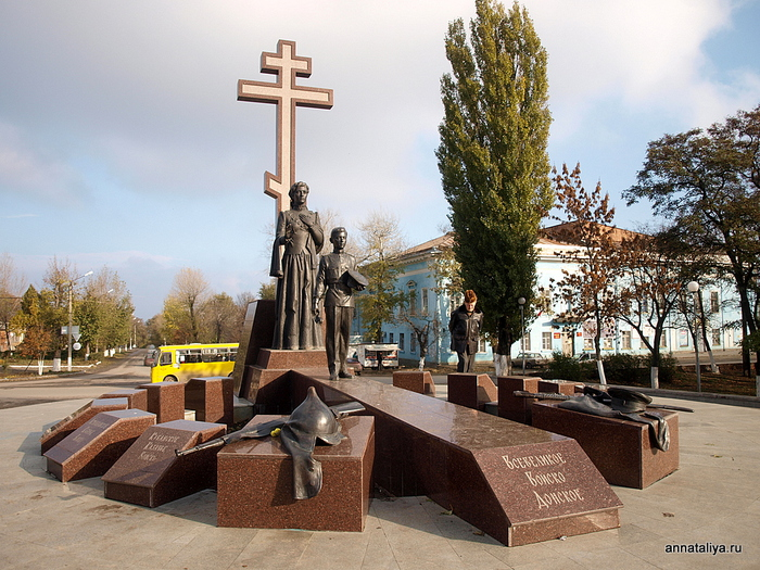 Памятник Примирения и Согласия (Новочеркасск)