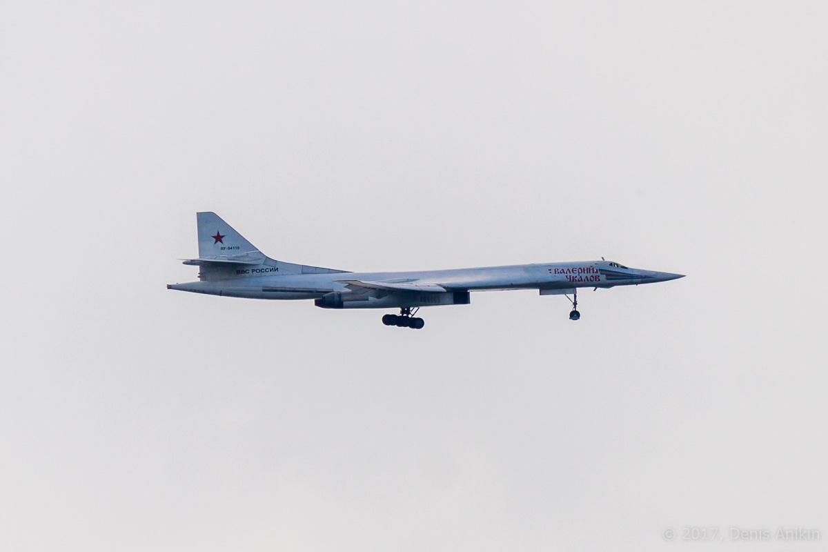 Самолёт фото 11