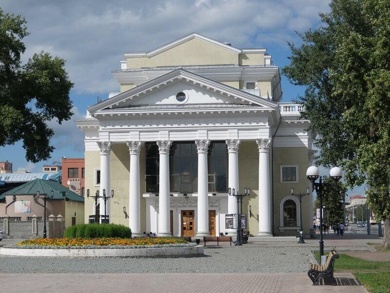 Челябинск - Органный зал