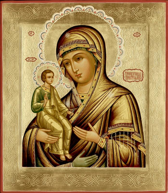"""Икона Божией Матери, именуемая """"Троеручица"""""""