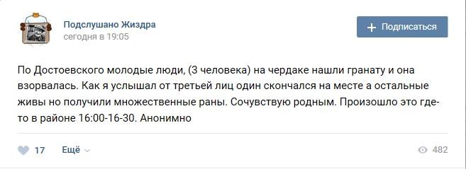 https://img-fotki.yandex.ru/get/362774/7857920.6/0_aa9c1_461d6501_orig.jpg