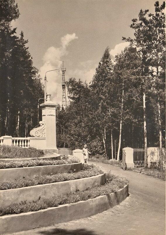 Вход в парк Щербина.jpg